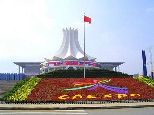 Du Lịch Nam Ninh - Quế Lâm - Dương Sóc 5 Ngày 4 Đêm