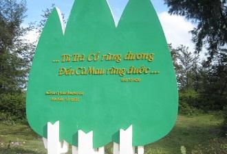Du Lịch Trà Cổ Móng Cái - Hạ Long 4 ngày 3 đêm