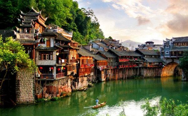 TRUNG QUỐC - HONGKONG